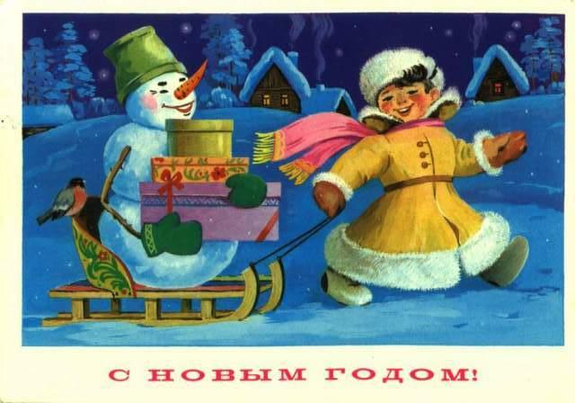 http://www.click2crop.com/postcard/big/hny0556.jpg