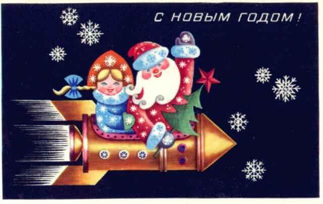 Hyvää Uutta Vuotta 2012!